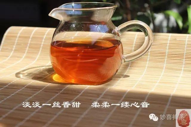 红茶的功效与禁忌,你知道吗?