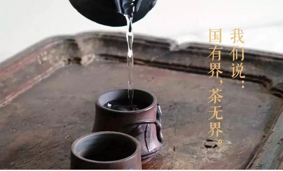 四季饮茶应不同吗?