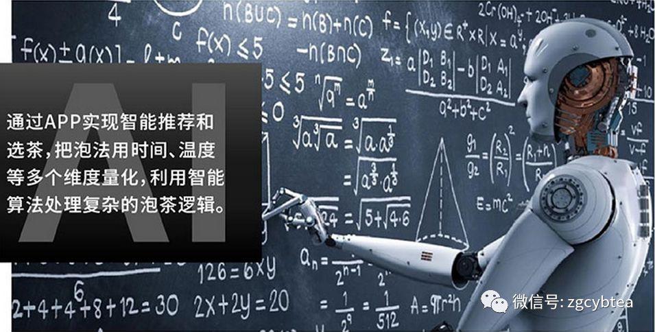 人工智能可否替代传统冲泡?先驱者给出了他的答案