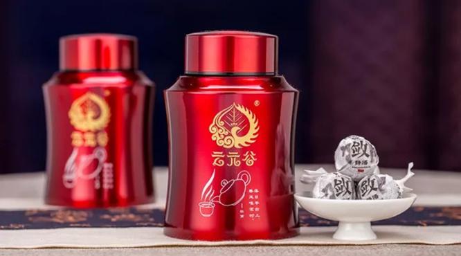 云元谷丨拼接式渥堆发酵工艺(二)
