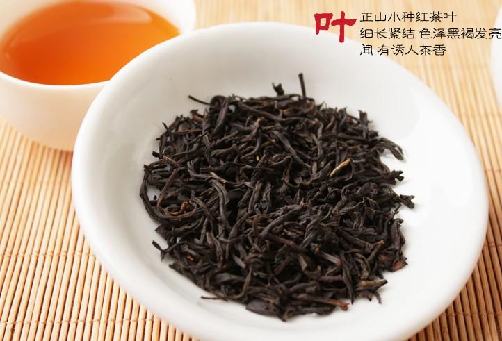 历史上最早的红茶正山小种红茶图片鉴赏