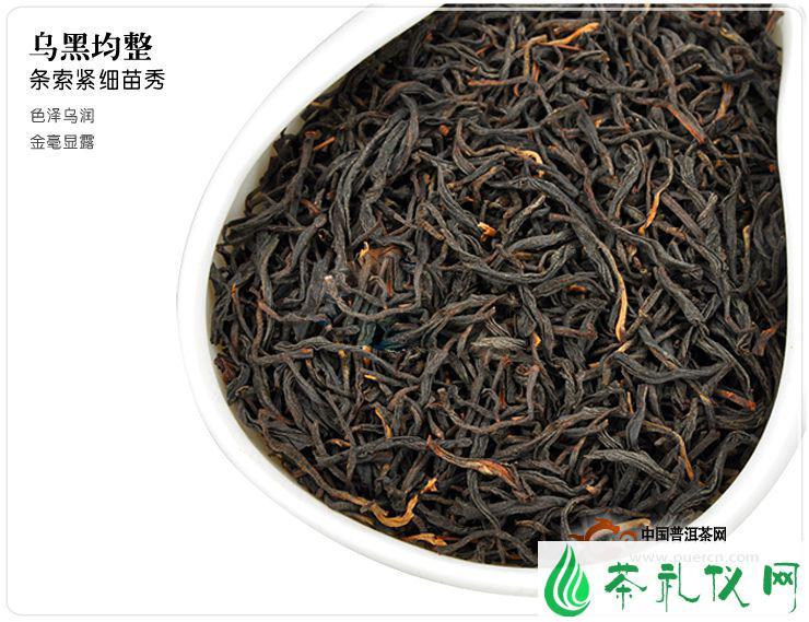 祁门红茶有哪些荣誉?