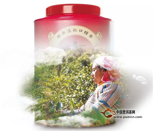 拉佤布傣大满罐滇红茶装满9个大惊喜