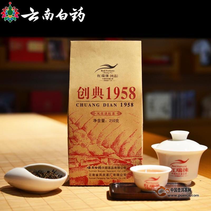 滇红茶哪个牌子的好?