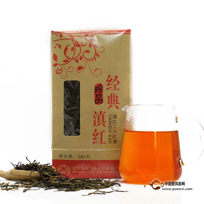 凤庆滇红茶的来历