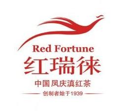 红瑞徕滇红茶