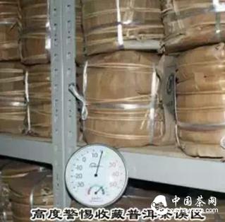 高度警惕收藏普洱茶误区