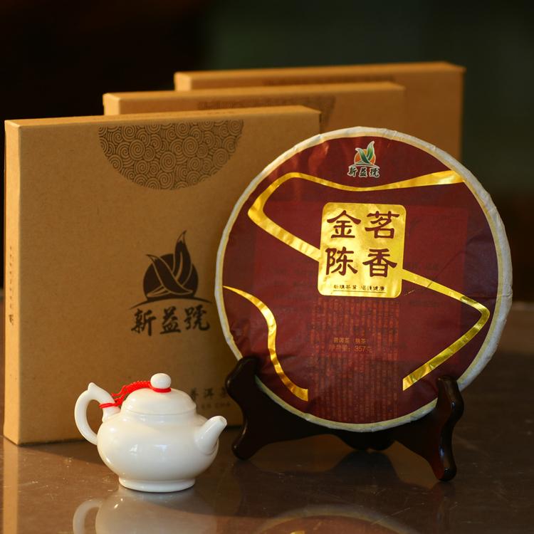 普洱茶的收藏与存放方法