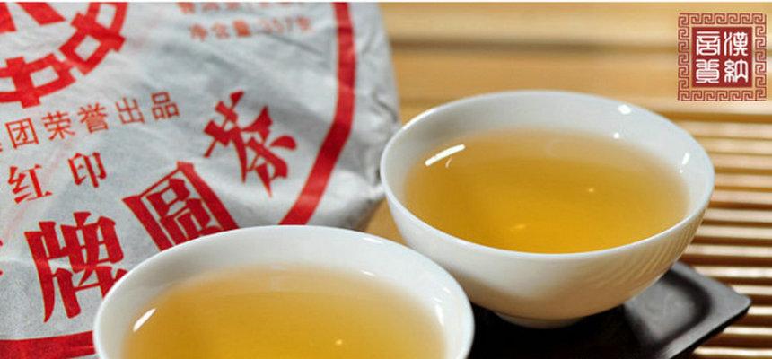 你知道普洱茶红印、黄印、绿印、蓝印的含义吗?