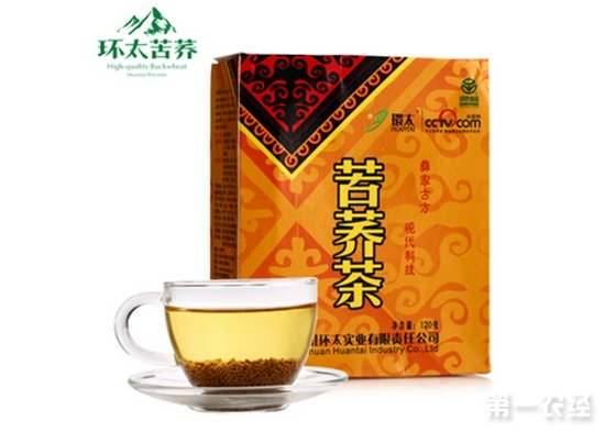 苦荞茶哪个牌子好苦荞茶的品牌推荐