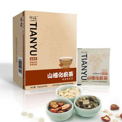 长期颈腰劳累人群需注意保健茶帮你止痛楚