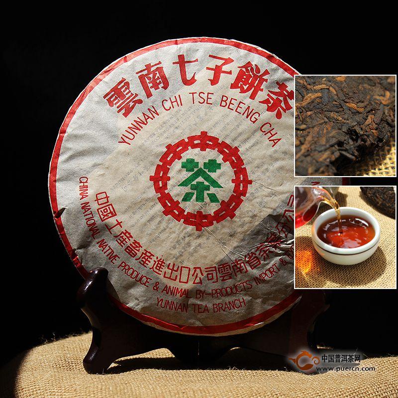 简述七子饼茶的保健功能
