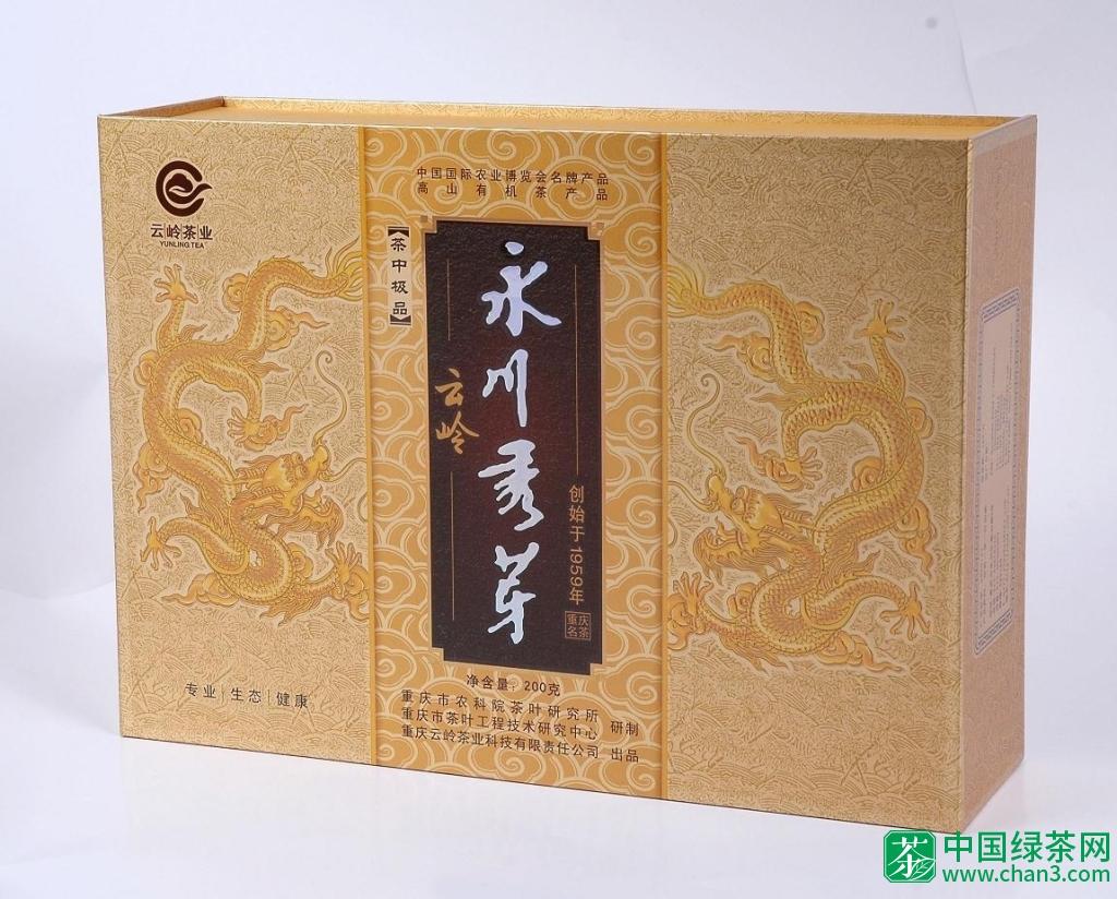 永川秀芽茶叶价格多少钱一斤