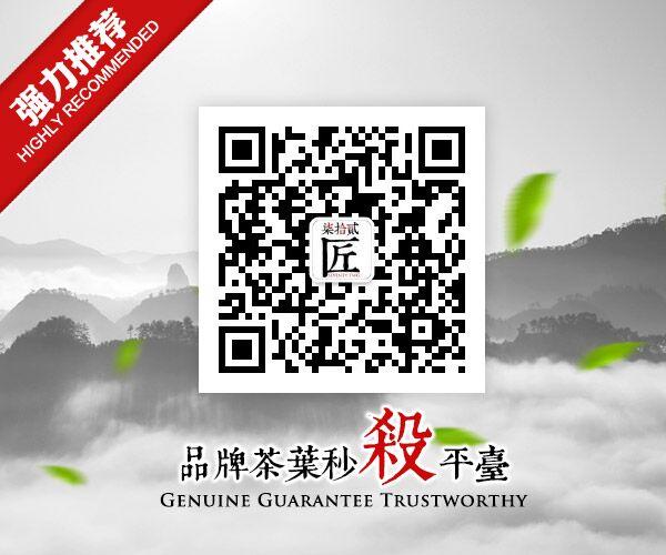 茶叶行情回顾2011年的君山银针最新价格
