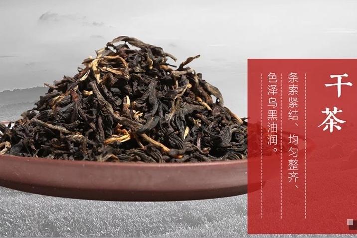 品饮滇红茶,享美好生活