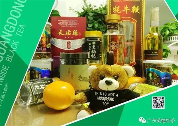 英德特产新品上市,各种茶