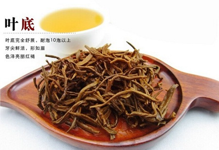 金丝滇红茶