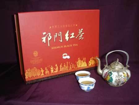 红茶,祁门红茶