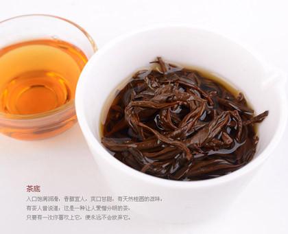 金俊眉红茶保存三方法