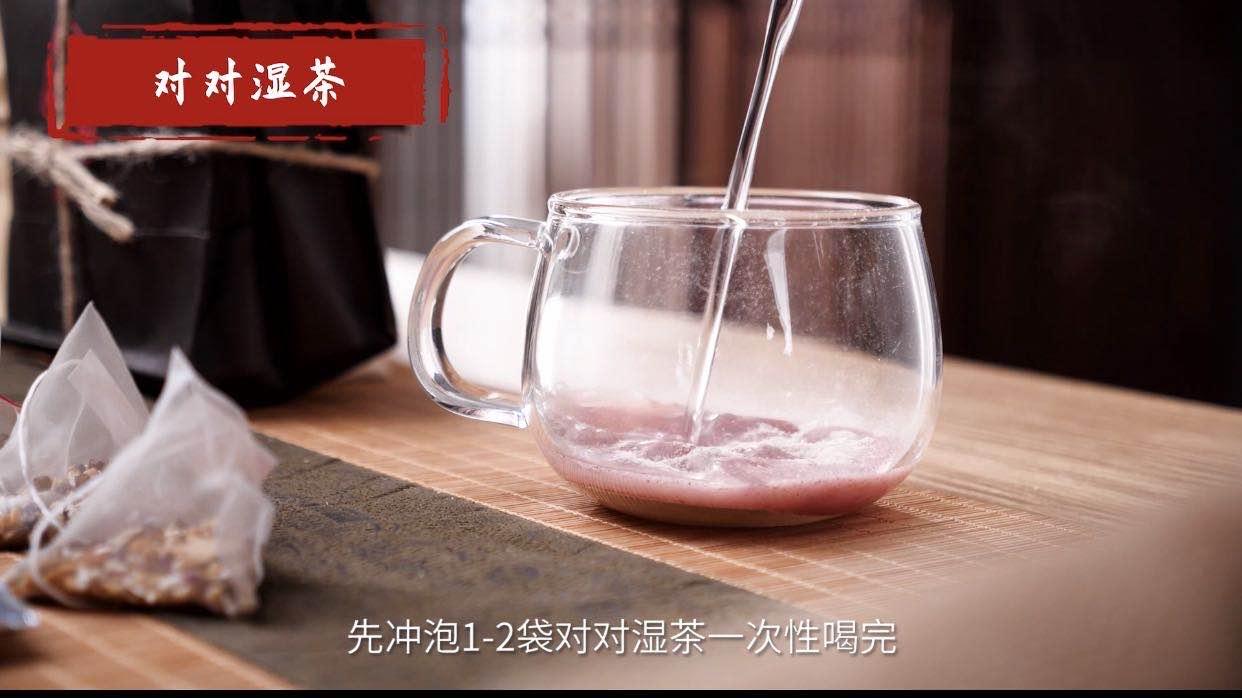雷公对对茶