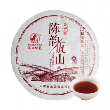 2013年佤山映象 陈韵佤山 熟茶 357克/饼