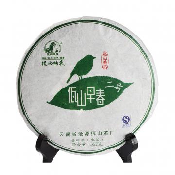 2013年佤山映象 早春二号 生茶 357克/饼