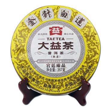 2014年大益 金针白莲  熟茶 357克