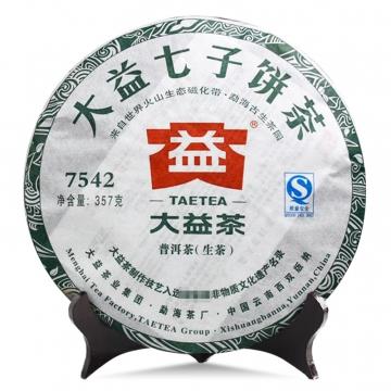 2011年大益七子饼茶 7542  生茶 357克/饼