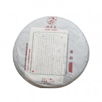 2017年德丰昌 蜜韵 白茶 357克/饼