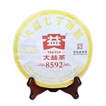 2017年大益 8592 1702批次 熟茶 357克/饼