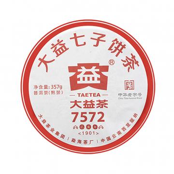 2019年大益 7572 1901批 熟茶 357克/饼 单片