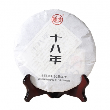 2017年郎河 十八年(18年) 熟茶 357克/片 单片
