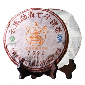 2007年八角亭 7590 熟茶 357克/饼 单片