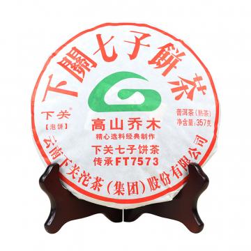 [评测]2017年下关 高山乔木(传承FT7573) 熟茶 357克/饼 单片