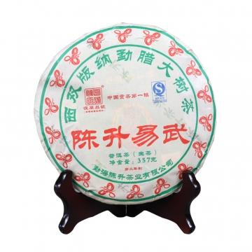 2013年陈升号 陈升易武 生茶 357克/饼
