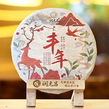 2017年润元昌普洱熟茶 丰年 熟茶 357克/饼