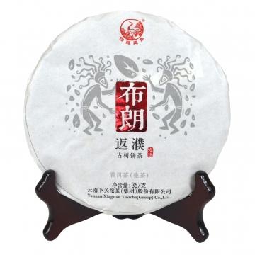 2016年下关 布朗返濮古树(泡饼) 生茶 357克/饼
