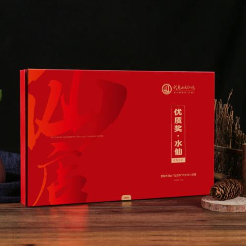 武夷山仙店杯优质奖-水仙96g 春茶节