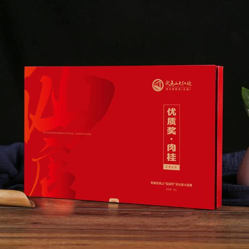 武夷山仙店杯优质奖-肉桂96g