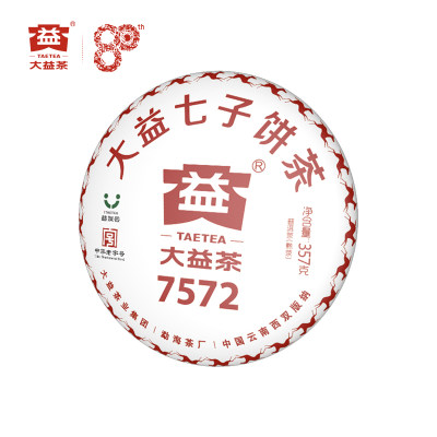 大益普洱茶饼茶 经典再续7572标杆熟茶357g(1801)七子饼茶