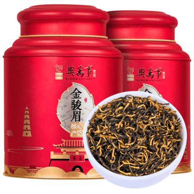 2019新茶金骏眉红茶特级正宗浓香型金俊眉茶叶散装500克罐装送礼