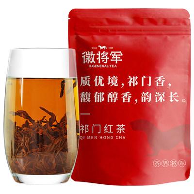 徽将军250g祁门红茶2019新茶特级正宗浓香型红茶工夫香螺茶叶散装