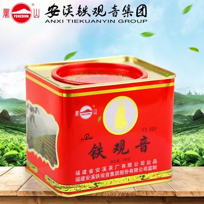 凤山安溪铁观音集团茶叶浓香250g乌龙茶罐装散茶2019春新茶乌龙茶