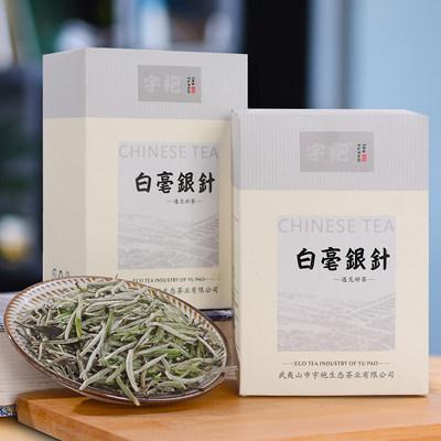 白毫银针 全芽头 白茶 散装盒装 福建头春雨前茶叶