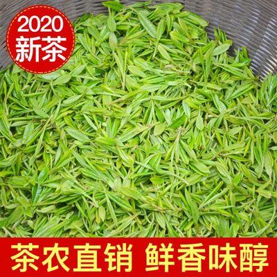 西湖龙井茶2020雨前龙井茶茶农直销500g