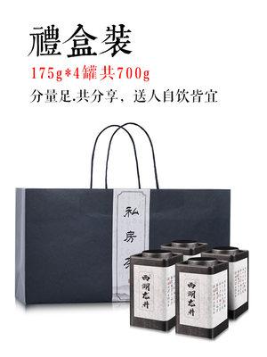 西湖龙井茶2020新茶明前茶叶正宗特级西湖龙井500g礼盒装