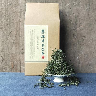 湘西保靖黄金茶高山云雾2020年浓香型茶叶自饮茶200g特级生态绿茶