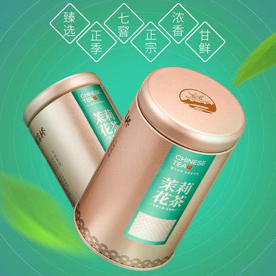 浓香型茉莉花茶2020新茶特级散装花茶绿茶叶罐装共500g