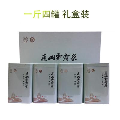 2020年新茶绿茶庐山云雾茶明前特级礼盒装500g
